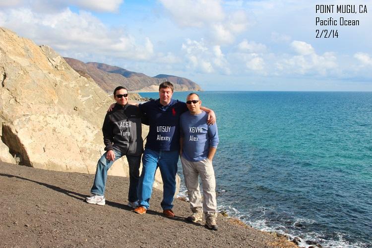 UT5UY на калифорнийском побережье Тихого океана